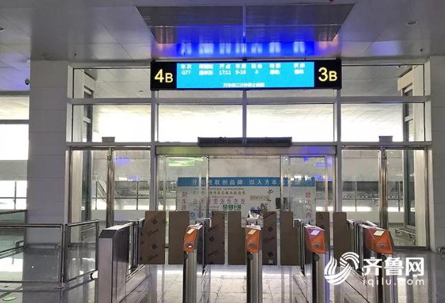 提速!鲁南高铁11月18日具备通车条件