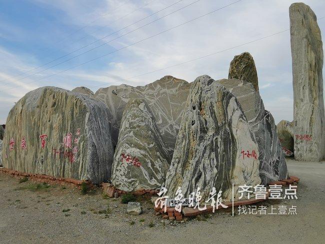 泰安整治大型奇石市场,月底前回收石头每吨补800元