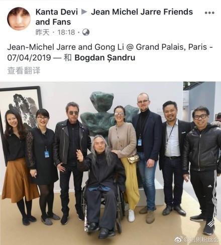 53岁巩俐与71岁男友看艺术展 穿着少女年轻了十几岁