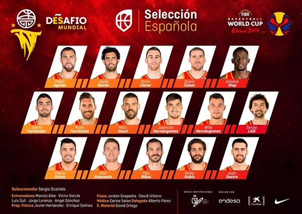 西班牙男篮世界杯16人大名单出炉 小加索尔、卢比奥领衔