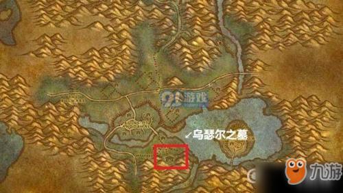 《魔兽世界怀旧服》缅怀英雄攻略 接任务地方介绍