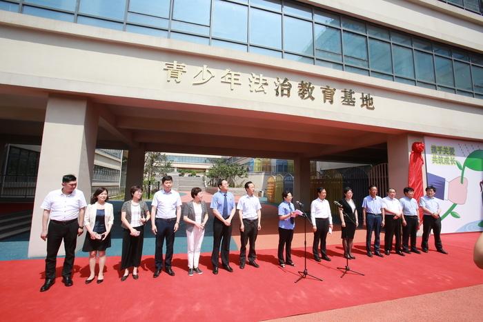 兒童節的禮物!濟南市檢察院青少年法制教育基地正式揭牌成立