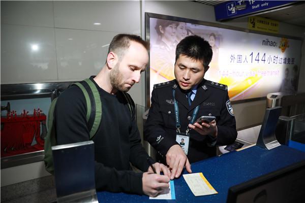 新政来了!青岛正式实施外国人144小时过境免签政策