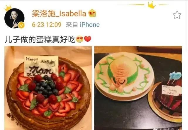 梁洛施生日仨儿子为她做蛋糕,豪宅曝光摆满英文书