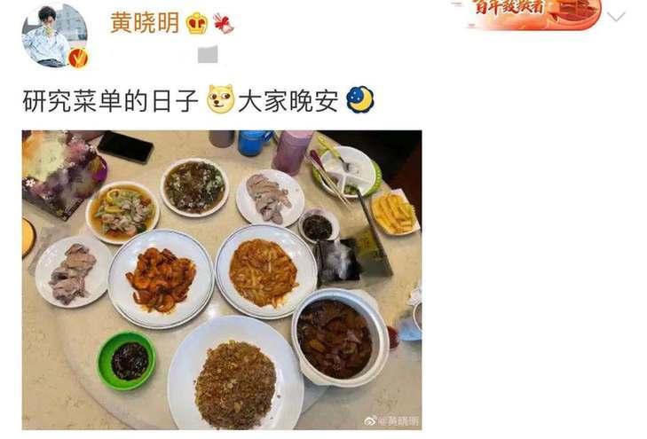 黄晓明秀厨艺儿子餐具抢镜 和baby全家团圆?