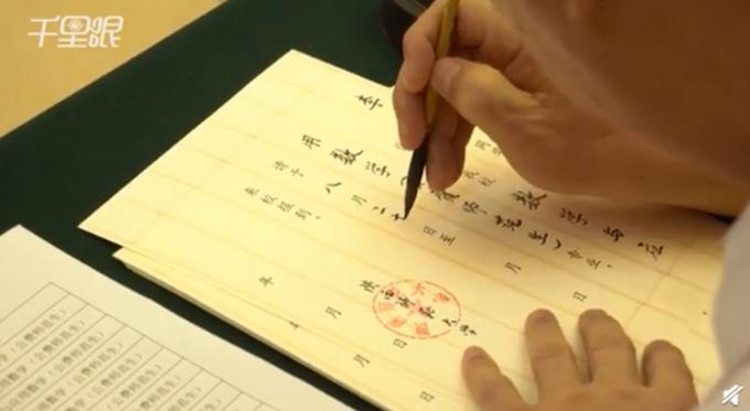 陕师大手写通知书已坚持13年!有学生从收信人变成书写者