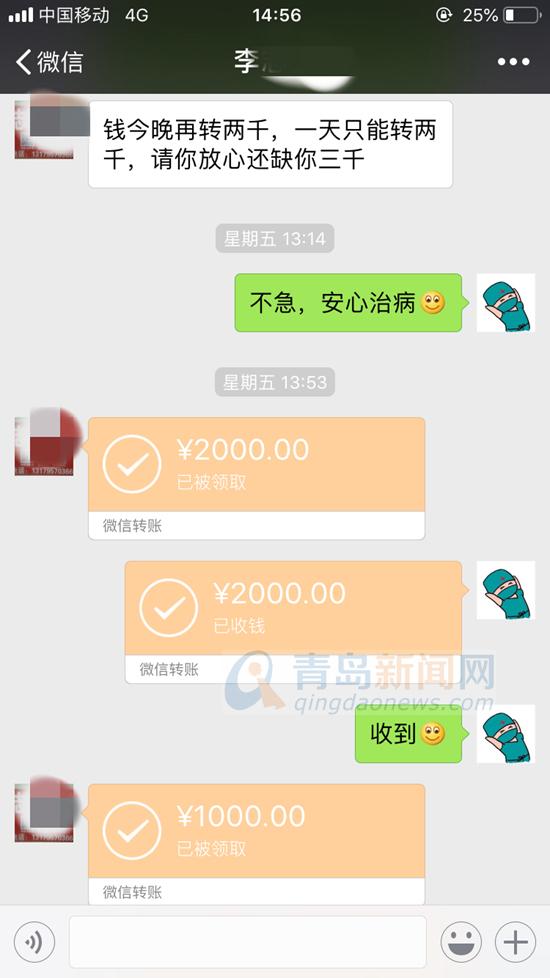 外地游客突发急病 青岛医生垫付5000元救急又救命