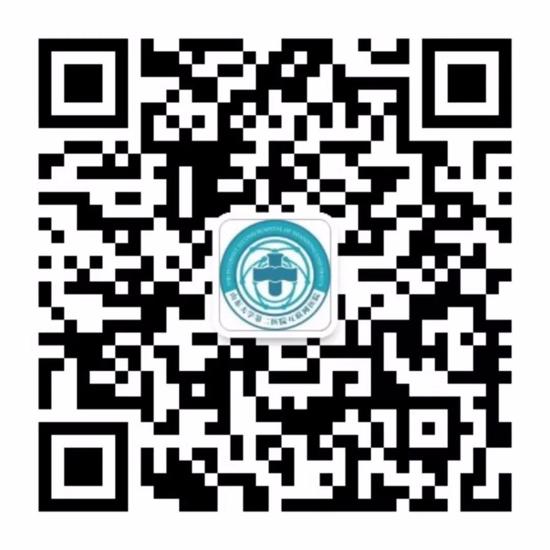 山东大学第二医院互联网发烧咨询门诊就诊指南