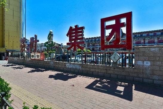 专访张国松:架起沟通桥梁 推动茶产业转型升级