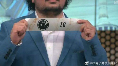 英雄联盟S9世界赛分组情况 C组死亡之组RNG不容乐观