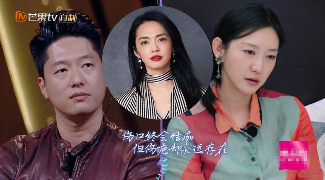 伸博新官网:真相到底是什么?唐一菲8年后开撕姚晨,当年究竟是谁三儿了谁?