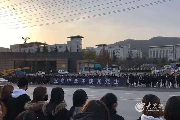 山东23岁军官王成龙救战友牺牲 沿街群众挥泪送英雄