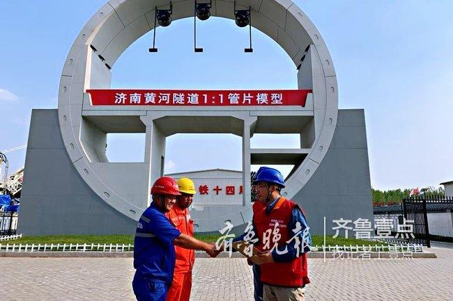 好消息!济南穿黄隧道工程送电啦,为盾构施工做准备