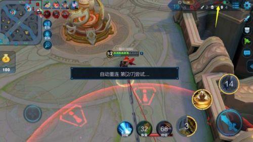 华为Mate20X5G版30秒下载王者荣耀 7月26日直播发布会
