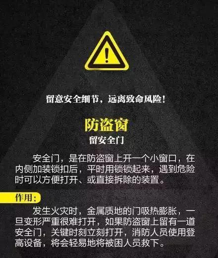 那一刻好无助!今晨杭州一合租房发生火灾 姑娘被防盗窗困住逃不出来