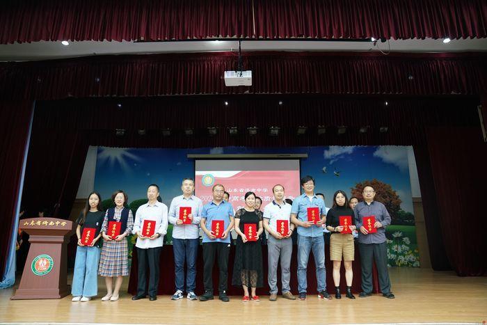 礼遇教师,做温暖人的教育——济南中学举行中、高考教育教学质量提升表彰大会