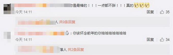 刘涛自曝体重直逼120斤,直呼减肥太难 网友:明明看着不胖啊