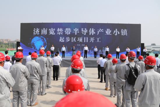 """目标千亿集群 济南宽禁带半导体产业小镇""""起步""""开工!"""
