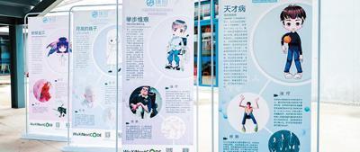 罕见病不罕见 为改善诊疗中国出台了哪些政策