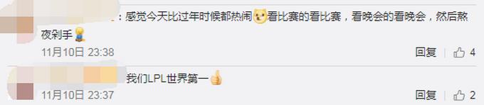 """英雄联盟S9总决赛FPX夺冠 """"霸占""""热搜榜首位!网友:优秀"""