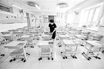 北京40万中小学生今日返校复课