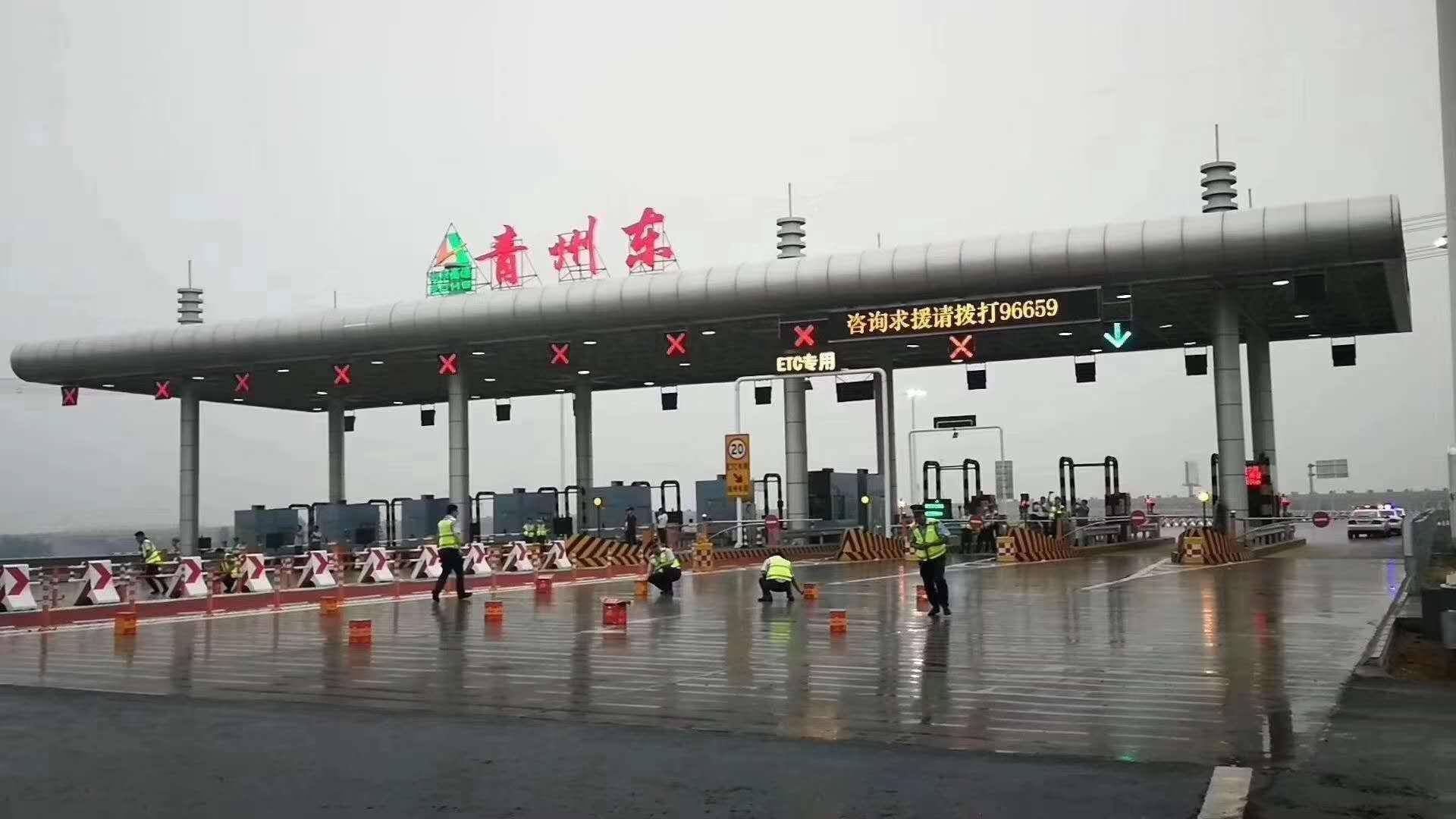 济青高速要通车啦!7月22日起封闭2天