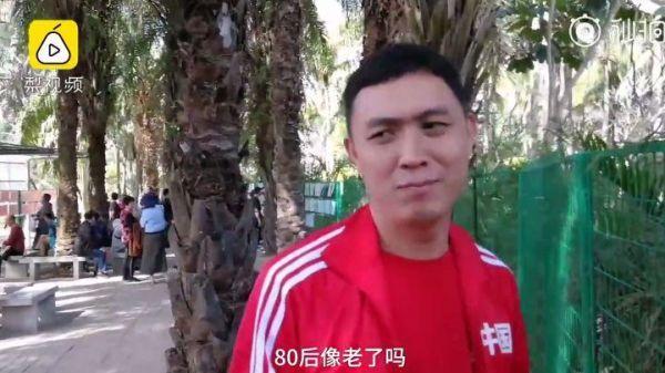 """扎心!80后被划入相亲角中夙儒年区,路人:40岁奔""""五""""也不冤"""