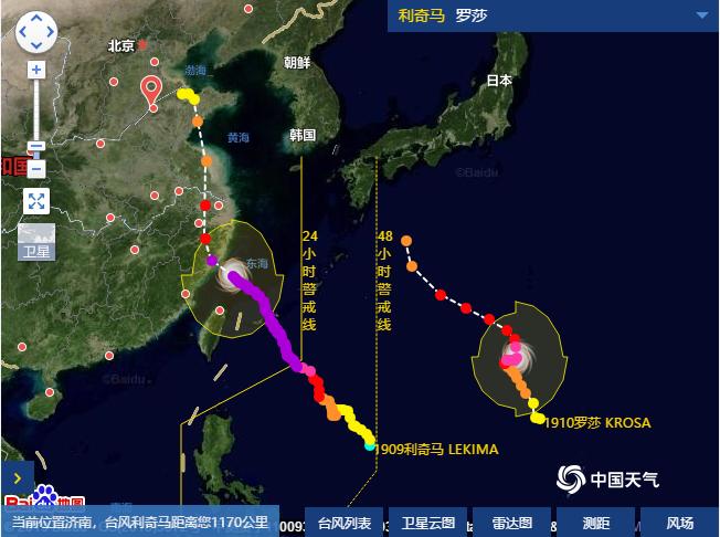 """连续三天暴雨+大风!济南天气被一颗走位奇特的""""仙桃""""承包了"""