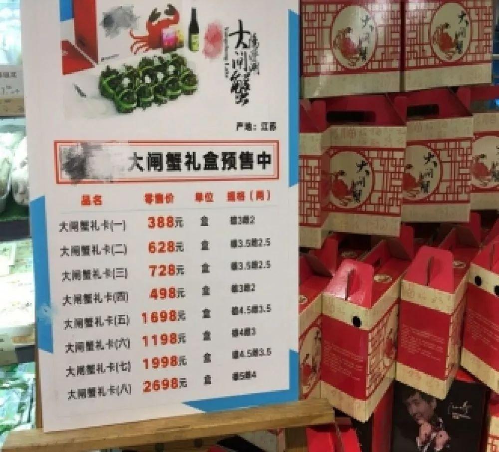 """卖150元的""""纸螃蟹""""可能只值50元!你中过招吗?"""