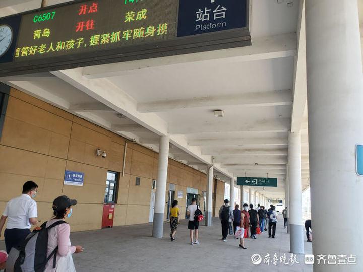 增開臨客煙臺南(青島北)至琿春!2021鐵路暑運7月正式啟動