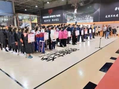 2019济南市聋人篮球、足球比赛开幕
