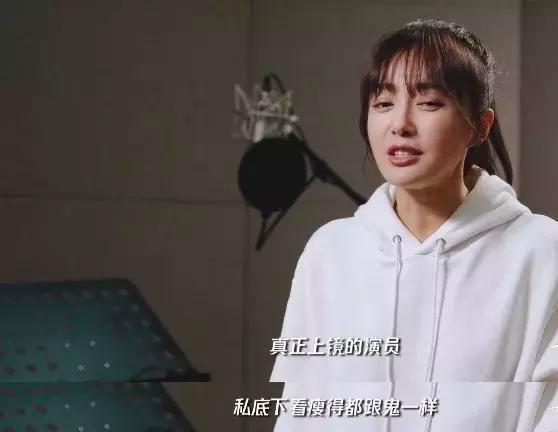 为谁发声?张馨予呼吁别对女演员胖瘦太苛刻,真的是real敢说了!