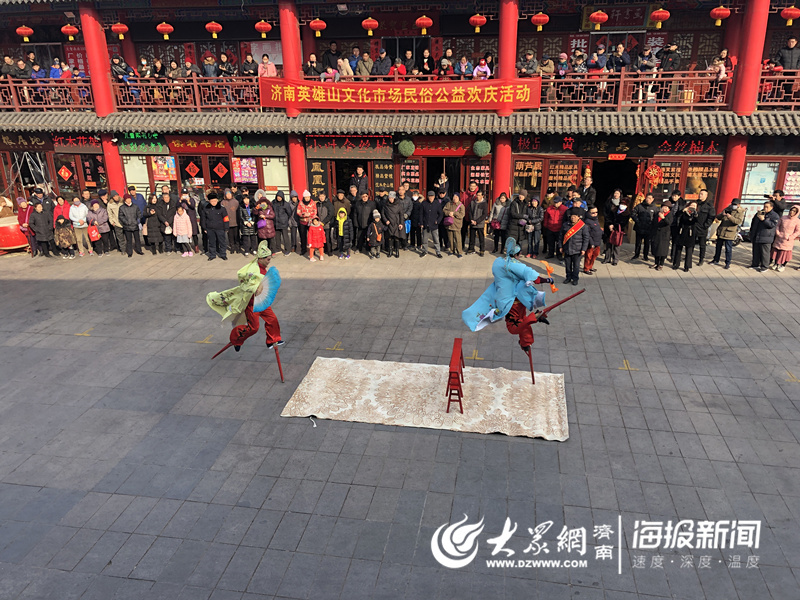 """正月初七""""开门纳吉"""" 英雄山市场民俗表演飨市民"""