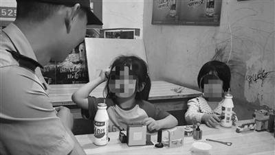 6岁姐姐欲带妹妹回四川老家 竟为请亲戚来家修电视