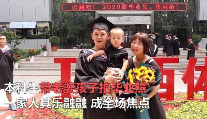 【人生赢家】本科生带老婆孩子拍