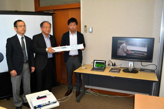 厚度只有0.5毫米 日本山形大学开发出超薄心率检测板
