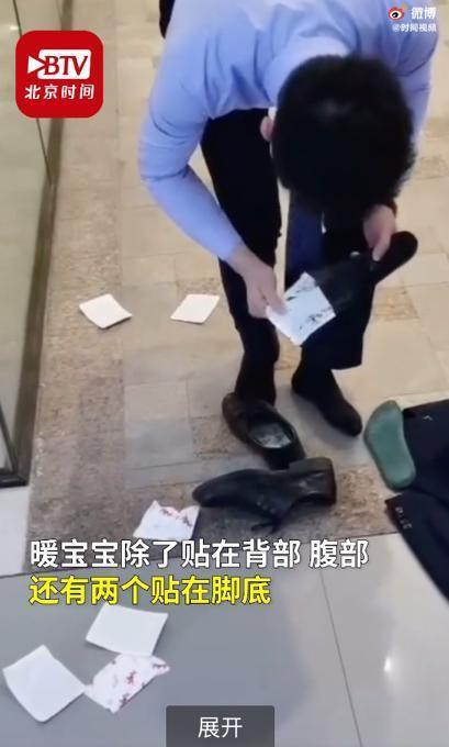 操作不当!广州一小伙贴7个暖宝宝后背冒烟,网友:太真实了