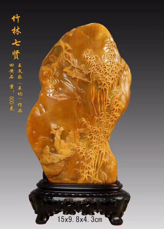 """""""减""""就是""""加""""——寿山石雕刻艺术中邂逅人生的智慧"""