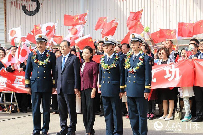 太原舰抵达日本横须贺 中国海军时隔十年再访日