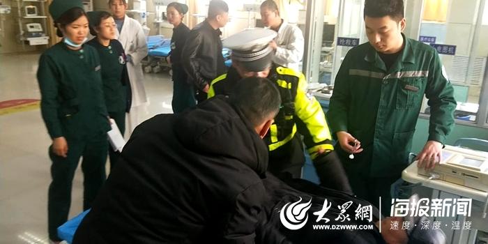 """这就是山东丨@菏泽""""黄警官"""" 7分钟护送急症病人就医家属记住你了"""