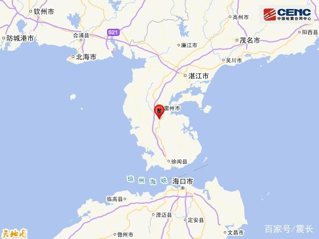 广东湛江发生3.1级地震 当地较大范围震感明显