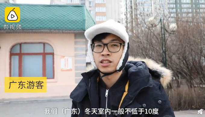 烫手!广东游客羡慕东北公厕有暖气:比我家里还要热