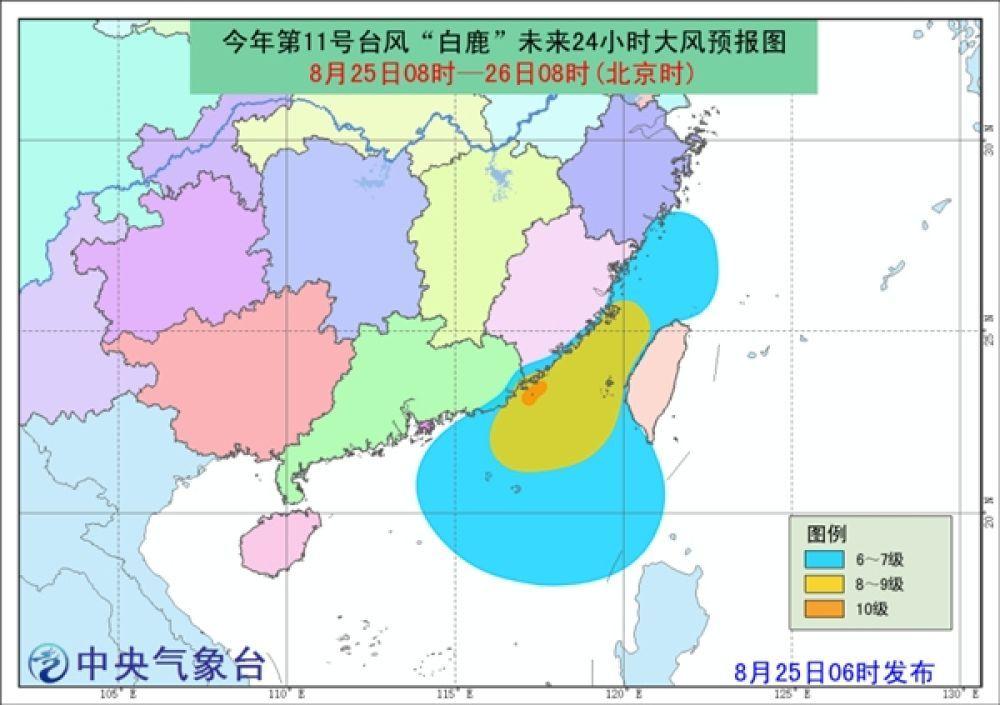 台风黄色预警!台风白鹿登陆福建 3省区有大暴雨