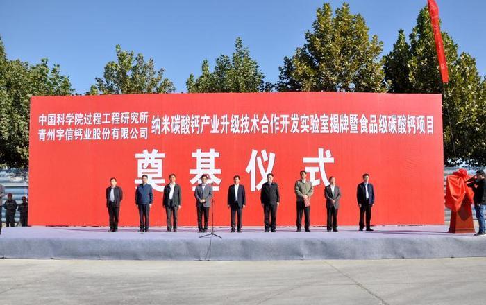 对话丨山东宇信集团董事长姚忠修:22年,从退伍士兵到商界精英的传奇蜕变