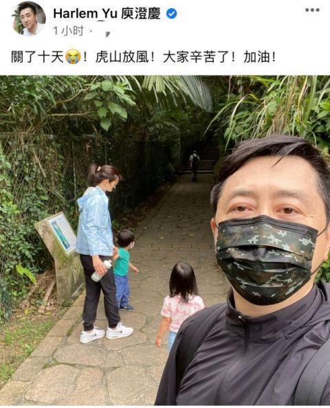 庾澄庆首晒一家四口合照 依旧没有曝光儿女的正脸照