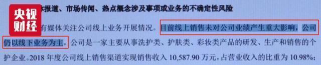 """李子柒年入1.6亿 2019年""""带货一哥""""李佳琦赚了将近2亿元"""