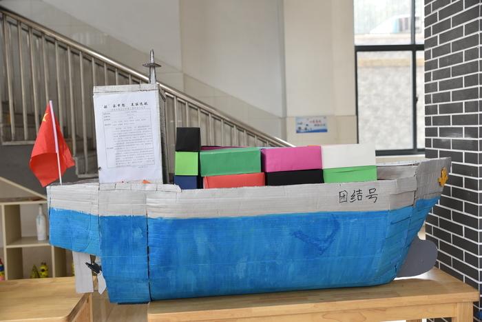 济南市景山小学举办第三届红领巾创未来科技文化节