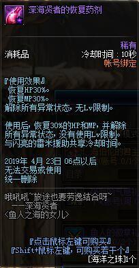 DNF3月21日更新勇士一定要看看