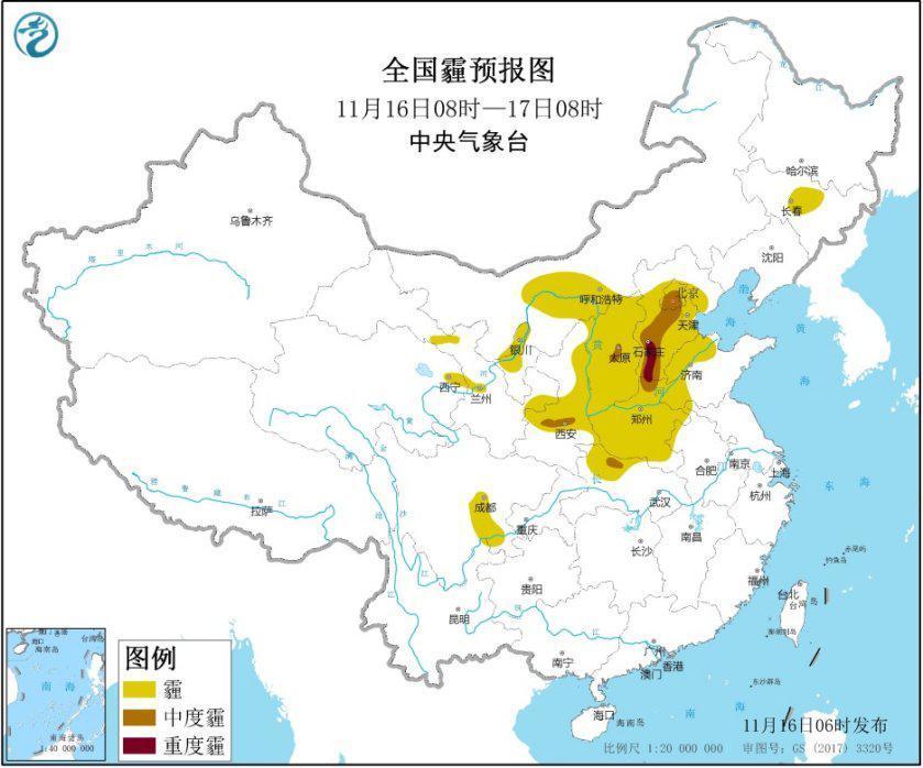 中央气象台:华北黄淮等地有雾霾天气