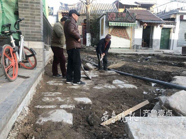 济南芙蓉街泉水暗渠处发现老青石...